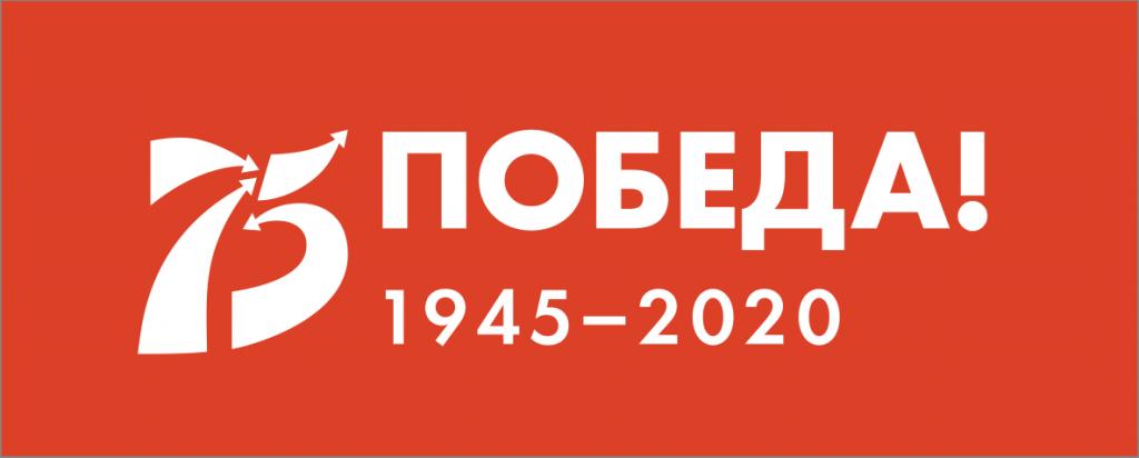 12_02_2020